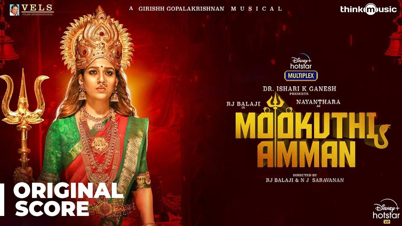 Mookuthi Amman Original Background Score Rj Balaji Nayanthara Nj Saravanan Girishh Youtube