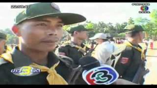 64th mon national day report by thai chanel tv3