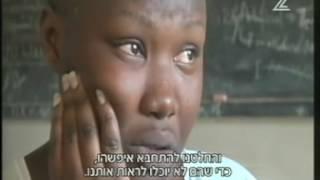 מה גורלם של ילדי העובדים הזרים שגורשו מישראל ?