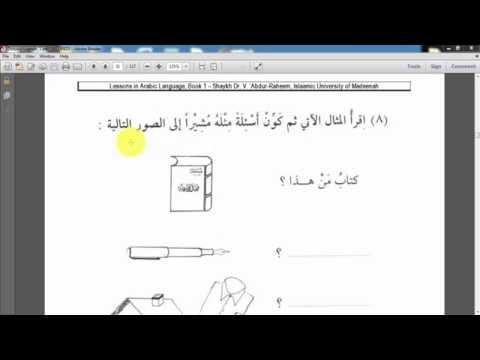 Belajar Bahasa Arab,  Bab 5 Hal 29-31 (Pertemuan ke 12)
