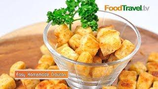 ขนมปังทอดกรอบ (โฮมเมคครูตองซ์) Easy Homemade Crouton | FoodTravel