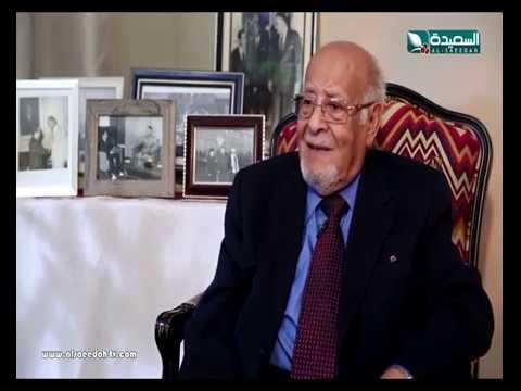 أصحاب الفخامة - القاضي عبدالرحمن الإرياني - الجزء الثالث