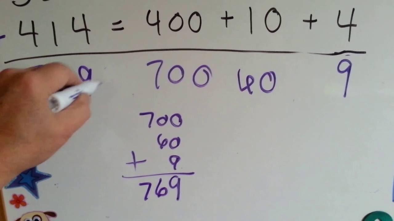 Grade 3 Math #1.6 [ 720 x 1280 Pixel ]