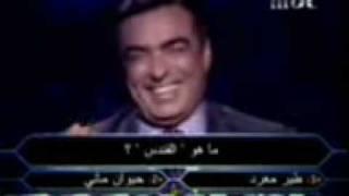 Repeat youtube video صعيدي في برنامج المليون يموت من الضحك