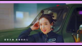 《Up to me》Music Video - Victoria Song 1st Album「VICTORIA」