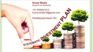 Basics of Mutual Fund SIP Investment
