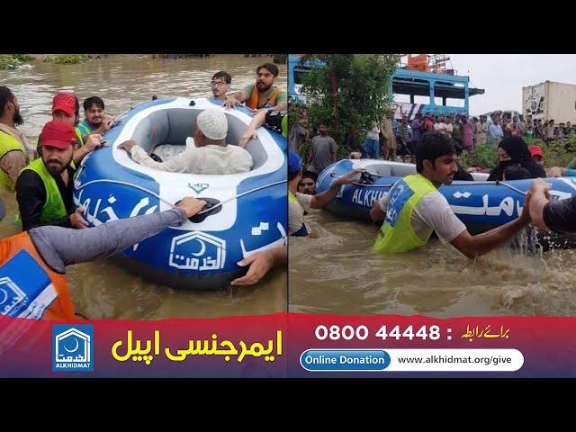 Special Appeal By President AKFP M.Abdus Shakoor Regarding Karachi Flash Flood #flood #help #support