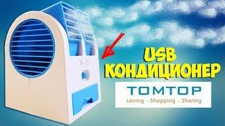 видео Как выбрать самый бесшумный холодильник в комнату