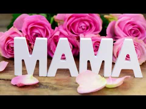 Поздравление С Днем Рождения, мамочка! Очень трогательное поздравление!