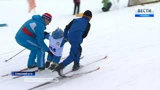 В Калиновке под Спасском-Дальним прошел приморский этап «Лыжни России»