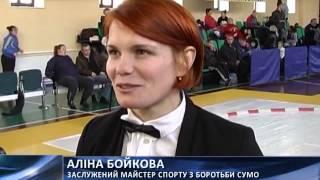 Суми приймали Кубок України з боротьби сумо