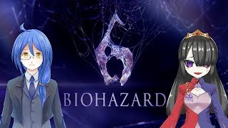 [LIVE] 【初見VETERAN】ネクロマンサーと執事のBiohazard6 #04
