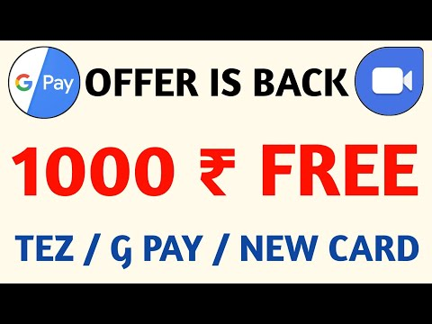 (OFFER IS BACK)TEZ NEW SCRATCH CARD LOOT EARN Rs. 1000