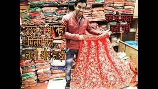 Cheapest bridal designer lehenga  450rs Only | SABYASACHI Lehenga Market | SAREE Wholesale Market