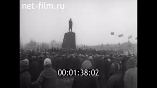 1970г. Бугульма. открытие памятника Ленину. Татарстан