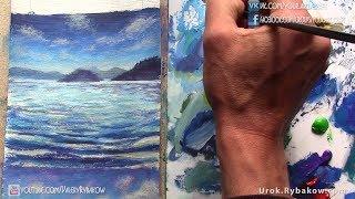 Как нарисовать красивый горный морской пейзаж акриловыми красками - полный урок живописи. Рыбаков
