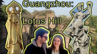 Guangzhou: Lotus Hill(Лотус Хилл - замечательный и невероятно красивый парк в Гуанчжоу (Китай). Занимает территорию в 2.54 кв.км...., 2015-01-29T08:57:54.000Z)