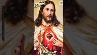 🔥Tefillah (ടെഫില്ല) 🔥Daily Morฑing Prayer Reflection🔖 Episode - 473.