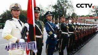 [中国新闻] 驻香港部队发布官方宣传片   CCTV中文国际