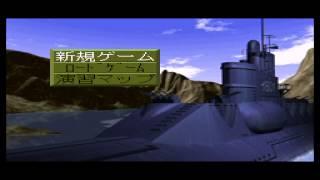 Konpeki no Kantai - Vizzed.com GamePlay - User video