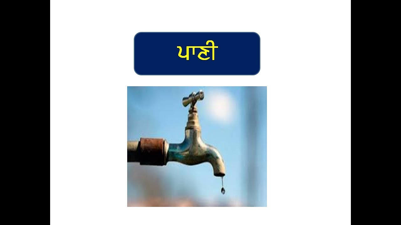 Essay On Misuse Of Water In Punjabi  Essay On Save Water    Essay On Misuse Of Water In Punjabi  Essay On Save Water     Health Essay Example also Narrative Essay Sample Papers  High School Argumentative Essay Topics