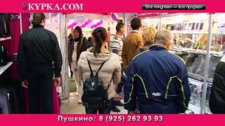 видео Пройти техосмотр в Подольске | Купить диагностическую карту для ОСАГО.