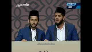 Noorudin Ashraf - Aqeel Shah - Tarana - Jalsa Salana Germany 2016 - Saturday