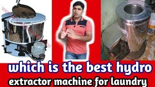 Explanation which is the best hydro extractor machine for laundry (Hindi)