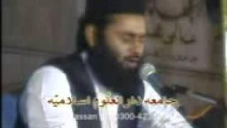 Qari Ihsan Ullah Farooqi in Lahore Mob: 0300-4235523.