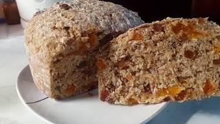 Домашний, вкусный хлеб с сухофруктами.