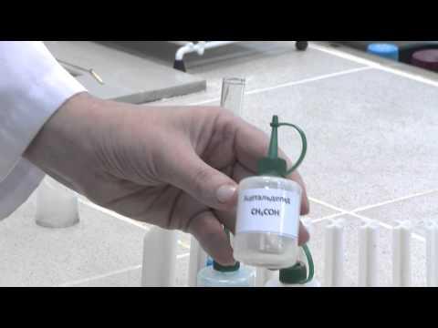 Окисление альдегидов гидроксидом меди (II). Опыт 2