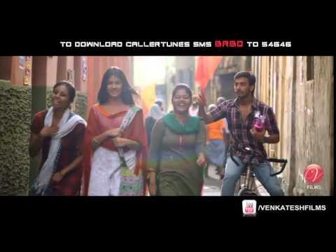 Borbaad 2014 Bangla Movie Theatrical Trailer Ver  2 480p HD