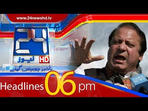 100 Stories In 10 Minutes | 6:00 PM News Headlines | 18 Feb 2018 | 24 News HD