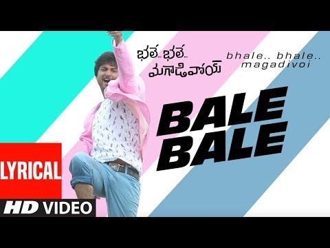 Bale Bale Lyrical Video Song ||