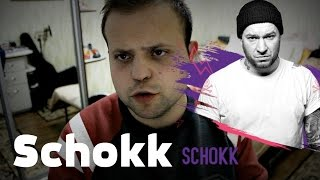 "Рэпер Shockk послушал мой альбом ""Метаморфоза"""