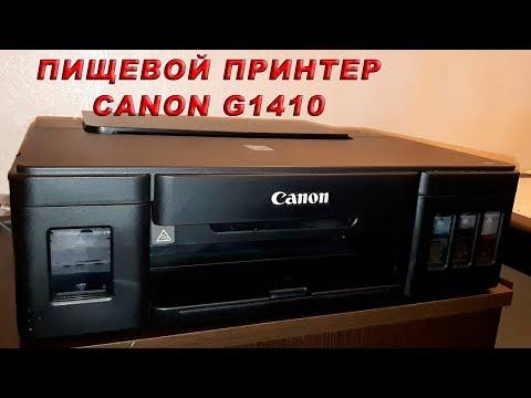 ПИЩЕВОЙ ПРИНТЕР CANON G1410 / ГОД ИСПОЛЬЗОВАНИЯ И РЕМОНТ