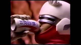 1991 04 05~06 29 SUNTORY 熱血飲料.