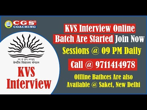 KVS Interview Online Batch Are Started | Biodata, Dressing Sence & Introduction By Shivam Sir