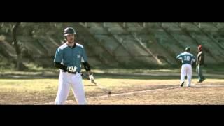 Тигры Дальневосточного бейсбола