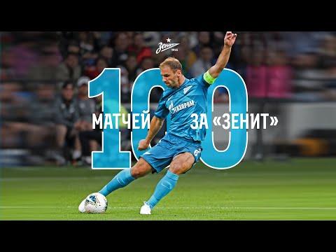 «Зенит-ТВ»: сто матчей Бранислава Ивановича в составе сине-бело-голубых