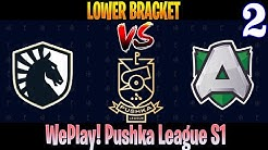 Liquid vs Alliance Game 2   Bo3   Lower Bracket WePlay! Pushka League S1 Division 1   DOTA 2 LIVE