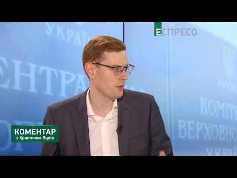 Смолій: Тимошенко намагається