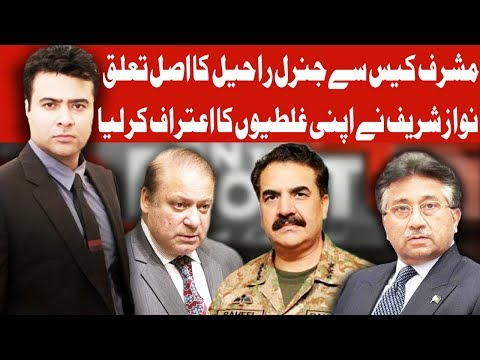On The Front With Kamran Shahid - 27 March 2018 - Dunya News