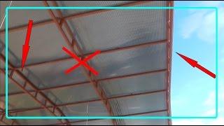 видео Надежность поликарбонатных навесов