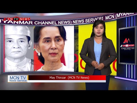 MCN MYANMAR LOCAL NEWS BULLETIN (7 FEB 2020)