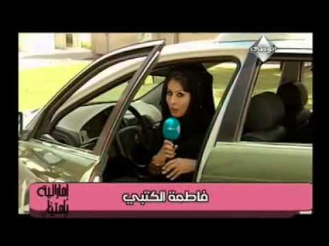 Emaratiyyah Bemtiyaz Dubai Women Police
