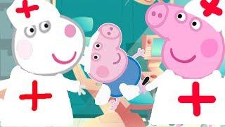 Свинка Пеппа играет в доктора | Свинка Пеппа на русском | Peppa Pig