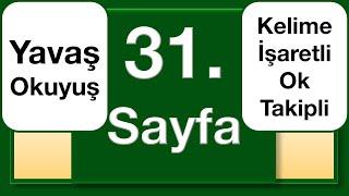 Kuran 31. sayfa yavaş okuyuş ok takipli kelime işaretli / The Holy Quran page 31