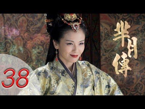 芈月传 | The Legend of Mi Yue | 第三十八集 | EP38 | Letv Official
