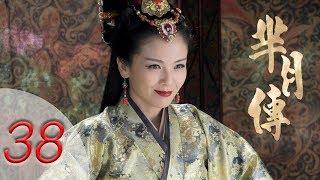 Video The Legend of Mi Yue | Mǐ Yuè Zhuàn | 第三十八集 | 芈月传 | EP38 | Letv Official download MP3, 3GP, MP4, WEBM, AVI, FLV Agustus 2018